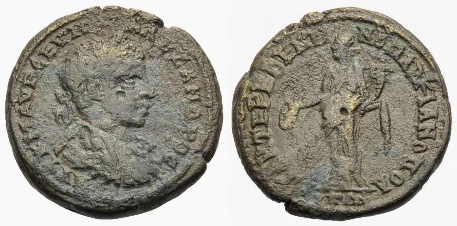 Bronze MOESIA INFERIOR, MARKIANOPOLIS, SEVERUS ALEXANDER