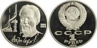 Russland/ Sowjetunion 1 Rubel 130. Geburtstag von Anton Cechov