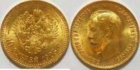 Russland 10 Rubel Nikolaus II