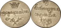 2 Abazi 1827 Georgia-Russian Authority.  C...