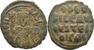 Konstantinopel Follis/40 Nummi Theophilus ( 829-842 n.Chr. )