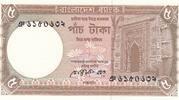Netherlands 25 Gulden(AV47.1C.1)(P.36) WILLEM v ORANJE M.73-1AB