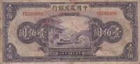 Japan 10 Yen SHRINE P.56