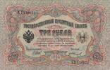 India 5 Rupees GEORGE VI P.18b