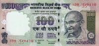 Japan 10 Yen BUILDING P.87a