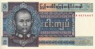 Chad 5.000 Francs WOMAN P.11