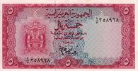 Yemen Arab Rep. 5 Rials ARMS P.2a