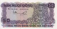 Pakistan 5 Rupees JINNAH P.20b