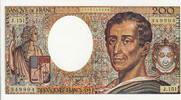 Yemen Arab Rep. 10 Rials SCULPTURE P.13b