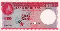 Yemen Arab Rep. 100 Rials SCULPTURE P.21A