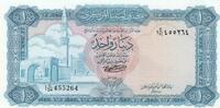 Zaire Rep. 200.000 Zaires SPECIMEN P.42S