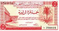 Zaire Rep. 1 Zaire MOBUTU P.19a