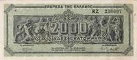 Katanga 500 Francs TSHOMBE P.9a