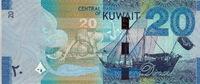 Kuwait 20 Dinars SHIP P.34
