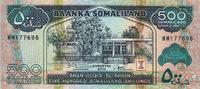 Somaliland 500 Shillings BUILDING P.6h