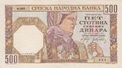Serbia 500 Dinara WOMAN P.27b