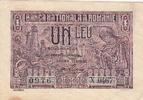 1 Leu 1933 Romania WOMAN P.38b XF+  45,00 EUR  plus 5,00 EUR verzending