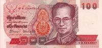 Thailand 100 Baht sin 62 RAMA IX P.97a
