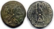 Egypt 1 Millieme Hussein Kamil 1917h Pcgs Ms 64 Rare