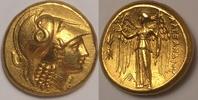 AV Distater 325-323 BC Makedonien / Macedo...