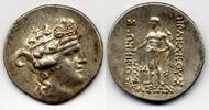 Tetradrachm 168-148 BC ISLANDS of THRACE / Thrakien Thasos - Dionysos &... 380,00 EUR  zzgl. 12,00 EUR Versand