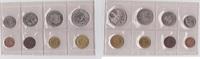BRD KMS BRD Kursmünzensatz 1967 G - 1 Pf. bis 5 DM