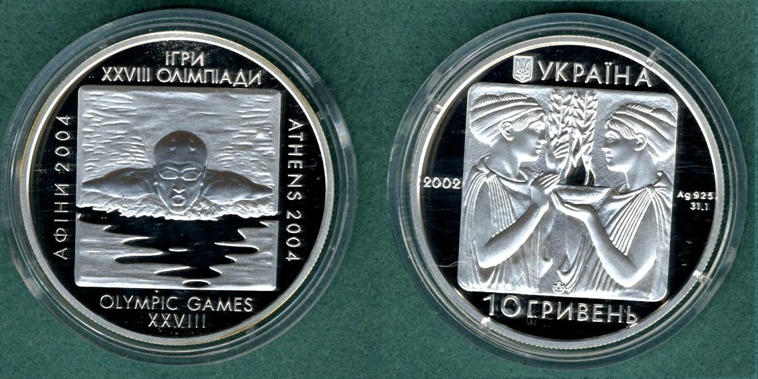 10 Hryven 2002 Ukraine Olympiade-Schwimmer PP