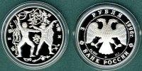 3 Rubel 1996 Russland Nussknacker - Mäusekönig PP  44,90 EUR  zzgl. 3,90 EUR Versand