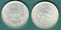 5 Kori 1932 Indien - Kutch Khengarji III. - George V. vz/stgl.  24,50 EUR  zzgl. 3,90 EUR Versand