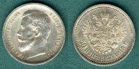 50 Kopeken 1913 B.C Russland Nikolaus II. vz  45,00 EUR  zzgl. 3,90 EUR Versand