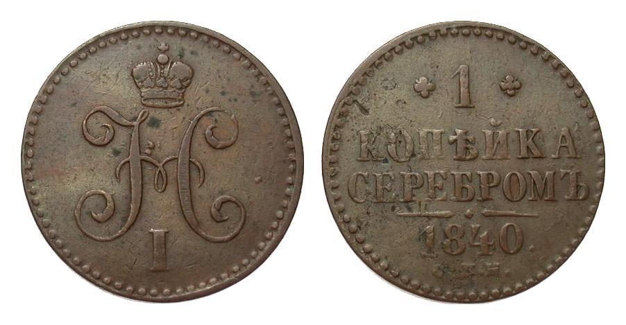 Russland Kopeke 1840 Europa (ohne €) sehr schön