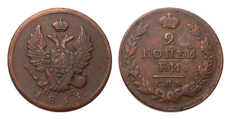 Russland 2 Kopeken 1811 Europa (ohne €) kl. Kratzer, besser als sehr schön