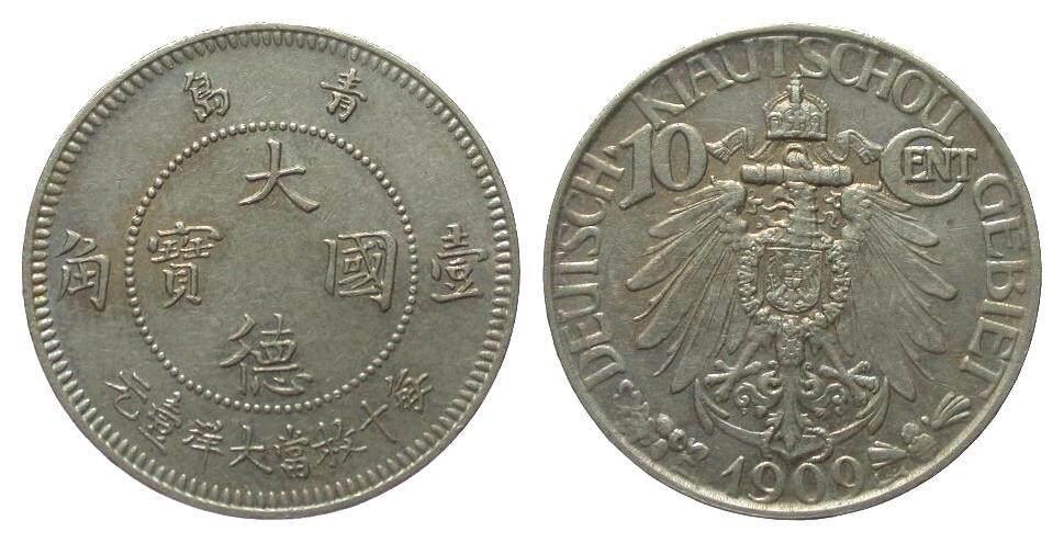 10 Cent Kiautschou 1909 Kolonien und Nebengebiete fast vorzüglich