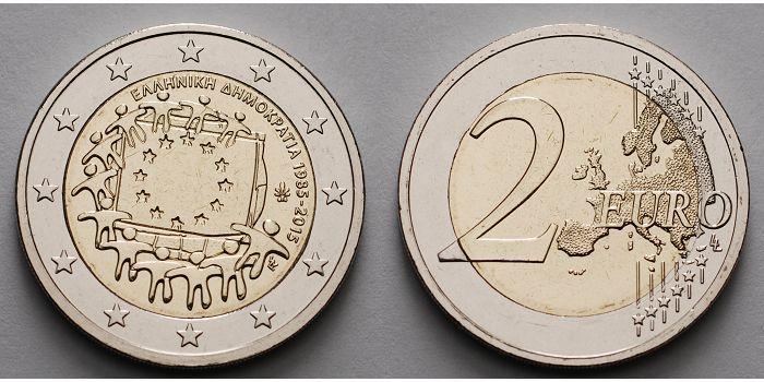 2 Euro 2015 Griechenland 30 Jahre Eu Flagge 1985 2015 Stgl Ma Shops