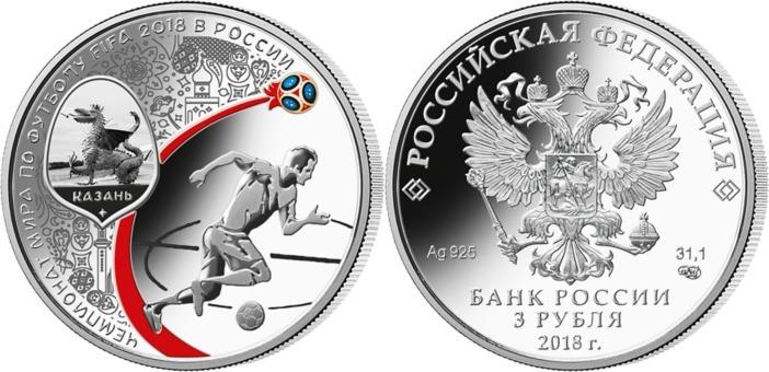 3 Rubel Br Bohne Etuiboxb 2018 Russland Fußball