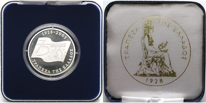 20 Euro 2003 Griechenland 75 Jahre Bank von Griechenland, inkl. Etui & Zertifikat & Schuber RAR, PP