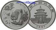 China 5 Yuan Panda Bären, 1/2 oz, Silber