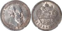 Russia Rouble Russia 1893 AT Alexander III Silver Rouble NGC AU-58