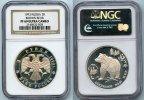"""Russia 3 roubles Russia, SCARCE 3 roubles 1993 """"Bear"""" NGC Proof-69 ULTRA CAMEO"""