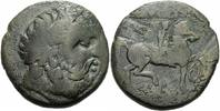 Bronze 323-316 v. Chr. Thrakien Seuthes III Königreich Thrakien Bronze ... 60,00 EUR  zzgl. 3,00 EUR Versand