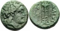 Bronze 280-230 v. Chr. Thrakien Adaios Königreich Thrakien Bronze 280-2... 175,00 EUR  zzgl. 5,00 EUR Versand
