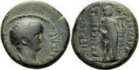 Bronze 50-54 Lydien Nero Caesar Blaundos Lydien Bronze 50-54 Apollon Ly... 60,00 EUR  zzgl. 3,00 EUR Versand