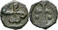 Bronze 959-963 Byzanz Byzanz Roman II. (I.) Lekapenos Bronze Cherson Mo... 90,00 EUR  zzgl. 3,00 EUR Versand