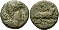 Bronze 3./2. Jh.v.Chr. Thrakien Odessos Thrakien Bronze Apollo Theos Me... 65,00 EUR  zzgl. 3,00 EUR Versand