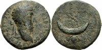 Bronze nach 161 Mesopotamien Marcus Aurelius Carrhae Provinz Bronze Hal... 235,00 EUR kostenloser Versand